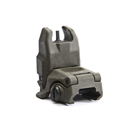 MBUS FRONT SIGHT GEN2 - for sale